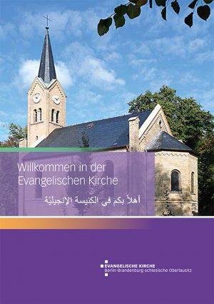 Willkommen in der Evangelischen Kirche Deutsch & Arabisch
